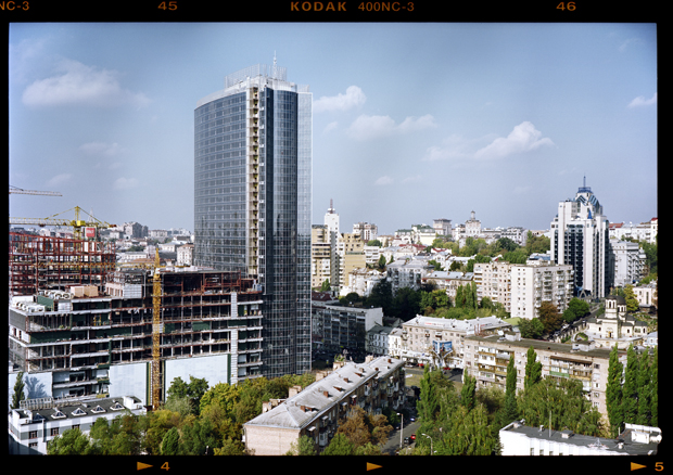 Hotel Kiew - Blick aus dem Zimmer