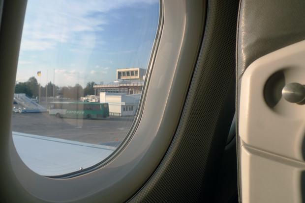 Flughafen Kiew