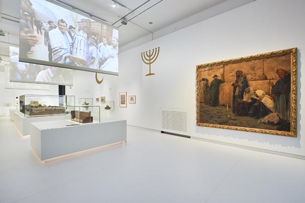 Welcome to Jerusalem 1